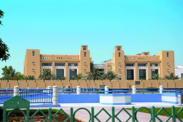 Ministero dell'Interno Abu Dhabi