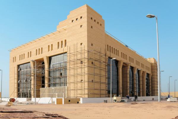 Stazioni Polizia Abu Dhabi