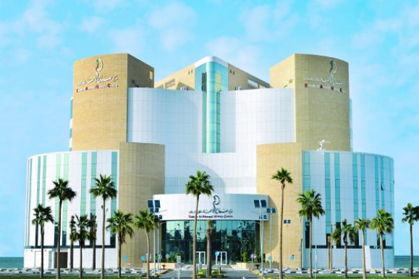 Ospedale Kuwait