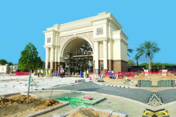 Za' abeel Palace Dubai